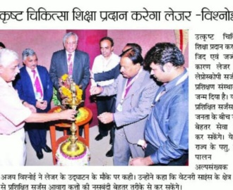 Mohak Bariatrics and Robotics - Media (10)