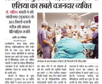 Mohak Bariatrics and Robotics - Media (2)