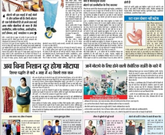 mohak-bariatrics-robotics_paper-article